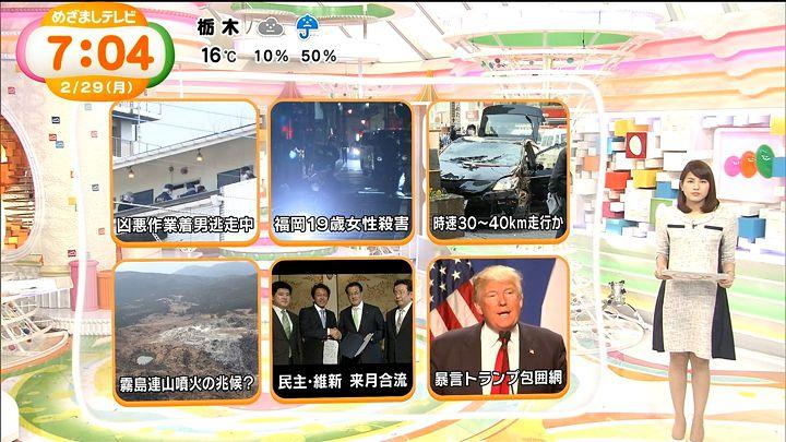 nagashima20160229_12.jpg