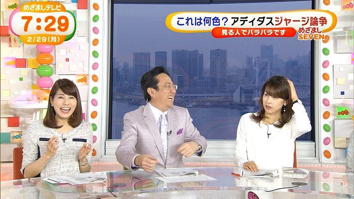 nagashima20160229_13.jpg