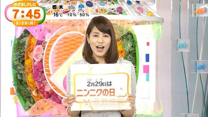 nagashima20160229_14.jpg