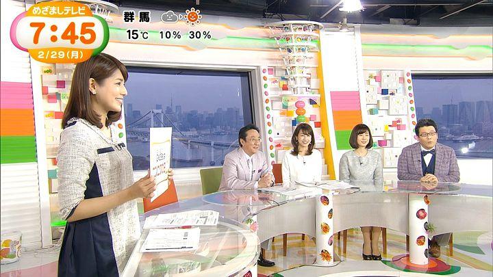 nagashima20160229_15.jpg