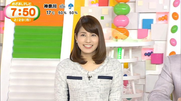 nagashima20160229_16.jpg