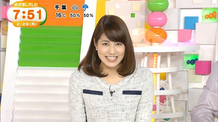 nagashima20160229_19.jpg