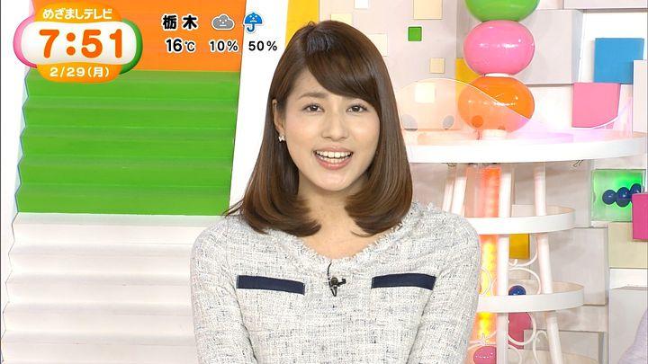 nagashima20160229_20.jpg