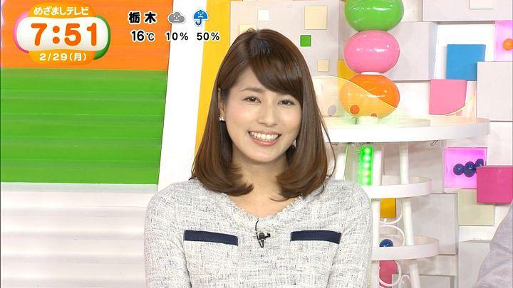 nagashima20160229_21.jpg