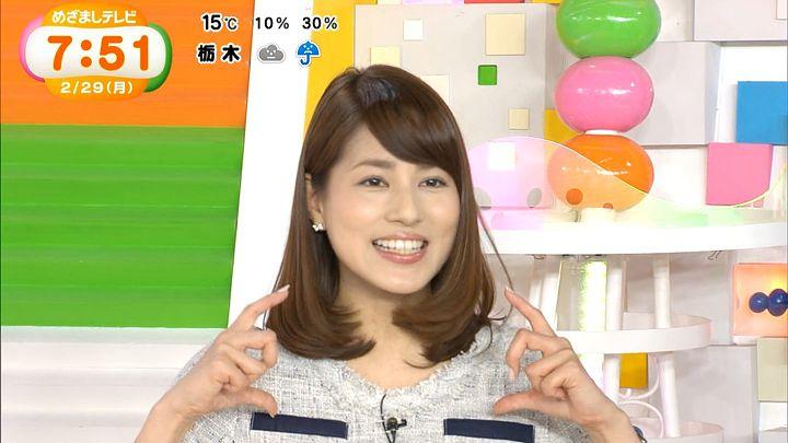 nagashima20160229_22.jpg