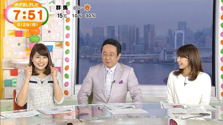 nagashima20160229_24.jpg