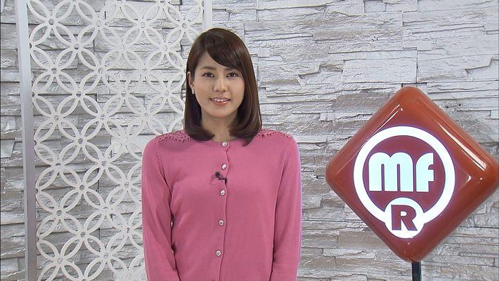 nagashima20160229_26.jpg