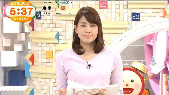 nagashima20160302_01.jpg