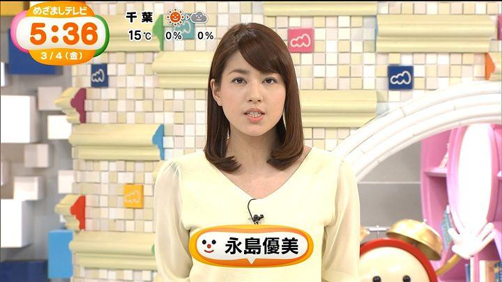 nagashima20160304_01.jpg