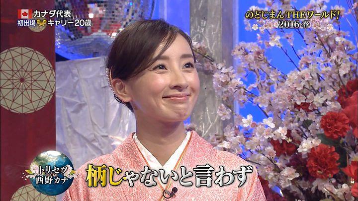 nishio20160309_07.jpg