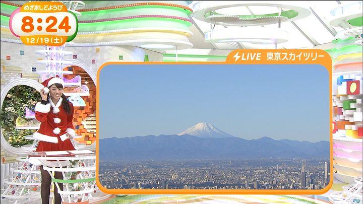 okazoe20151219_28.jpg