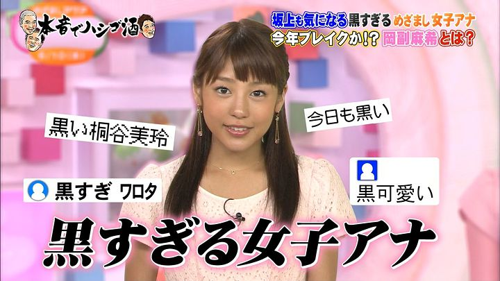 okazoe20160129_13.jpg