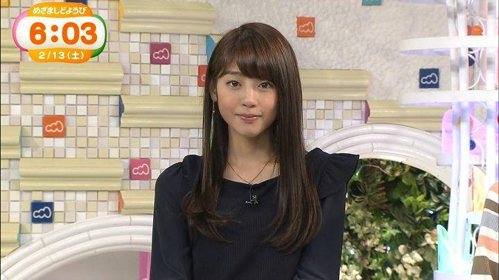 okazoe20160213_04.jpg