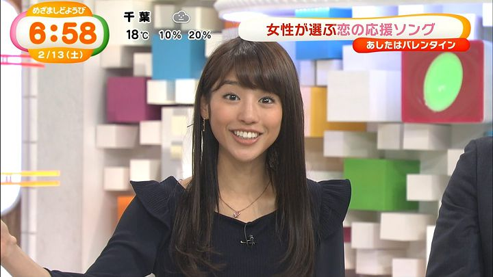okazoe20160213_08.jpg