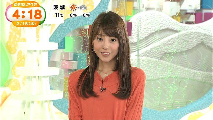 okazoe20160218_01.jpg