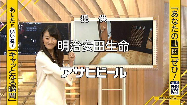 oshima20151225_21.jpg