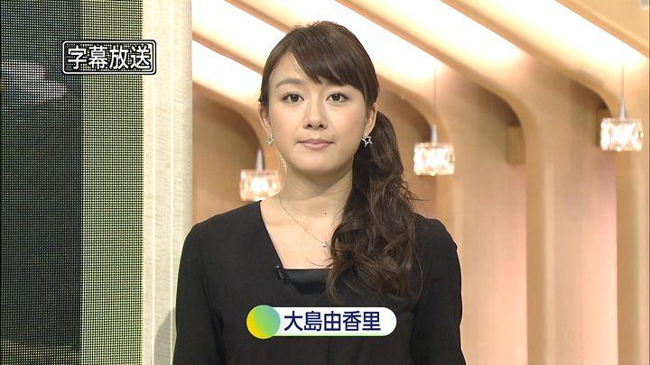oshima20160129_01.jpg