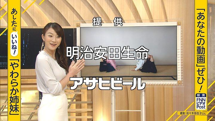 oshima20160304_16.jpg