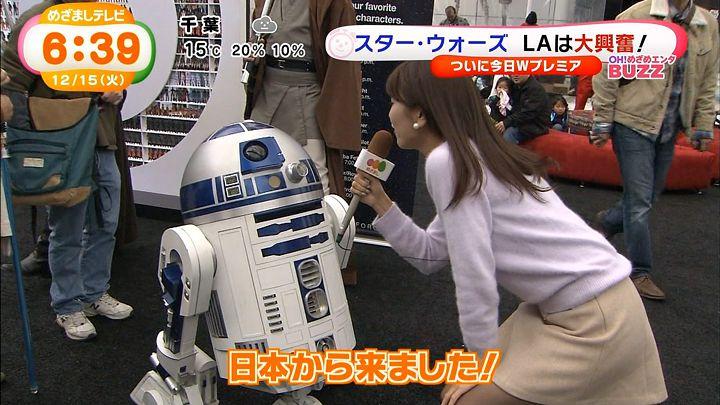 ozawa20151215_11.jpg
