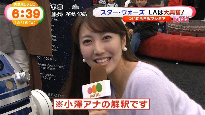 ozawa20151215_12.jpg