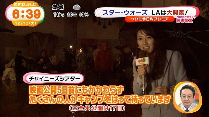ozawa20151215_14.jpg