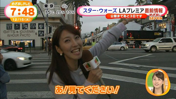 ozawa20151215_23.jpg