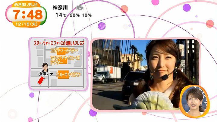ozawa20151215_24.jpg