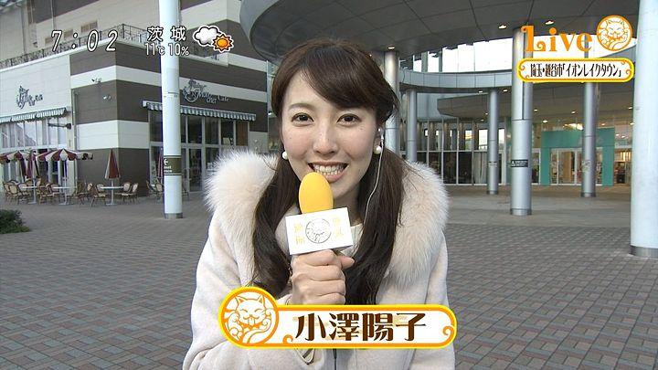 ozawa20151231_01.jpg