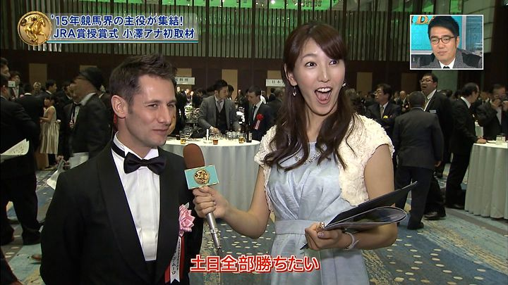 ozawa20160131_10.jpg