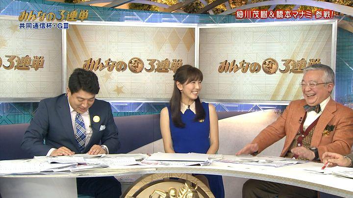 ozawa20160214_07.jpg