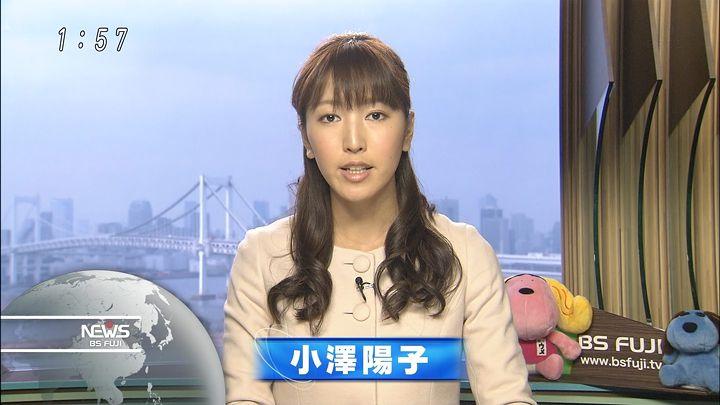ozawa20160305_01.jpg