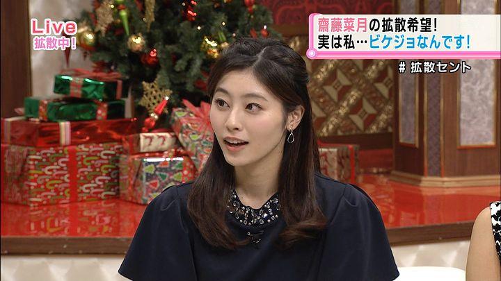 saitonatsuki20151216_05.jpg