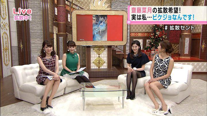 saitonatsuki20151216_06.jpg