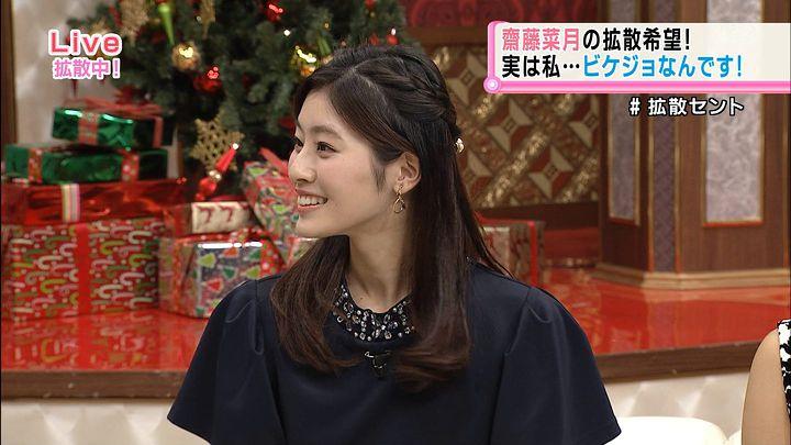saitonatsuki20151216_07.jpg