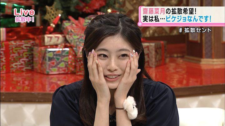 saitonatsuki20151216_08.jpg