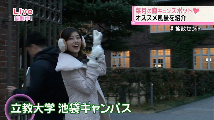 saitonatsuki20151216_10.jpg