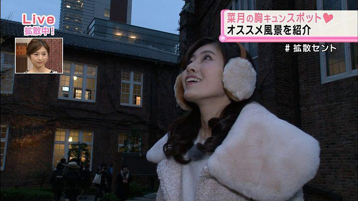 saitonatsuki20151216_11.jpg