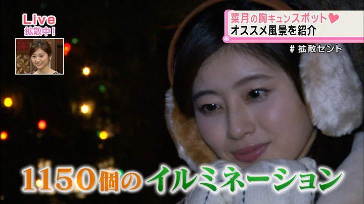 saitonatsuki20151216_12.jpg