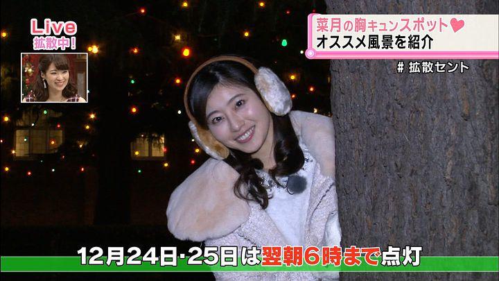 saitonatsuki20151216_13.jpg