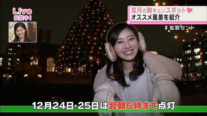 saitonatsuki20151216_14.jpg