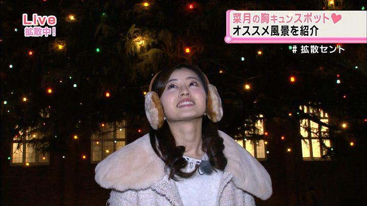 saitonatsuki20151216_15.jpg