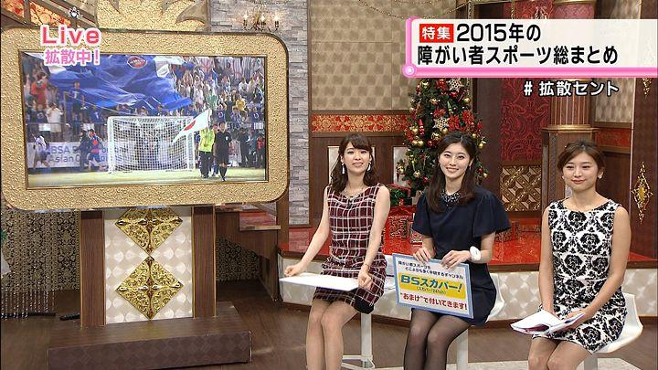 saitonatsuki20151216_18.jpg