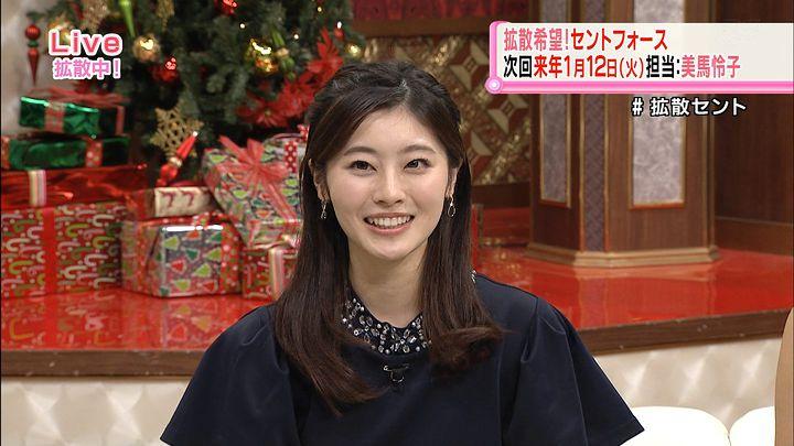saitonatsuki20151216_23.jpg
