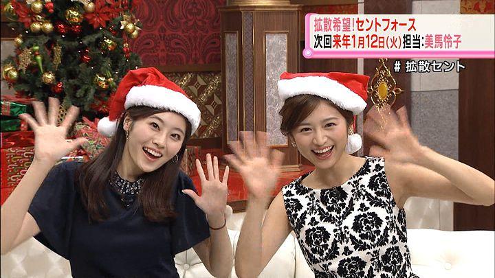 saitonatsuki20151216_24.jpg
