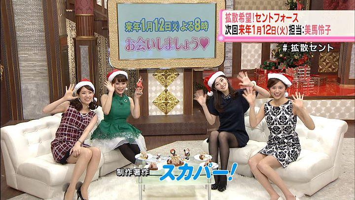saitonatsuki20151216_25.jpg