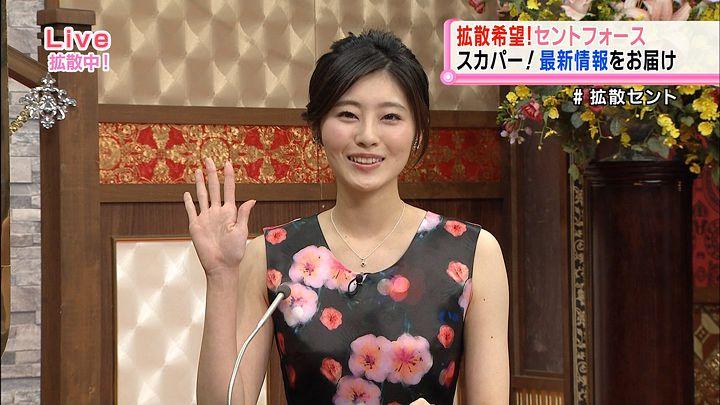 saitonatsuki20160120_02.jpg