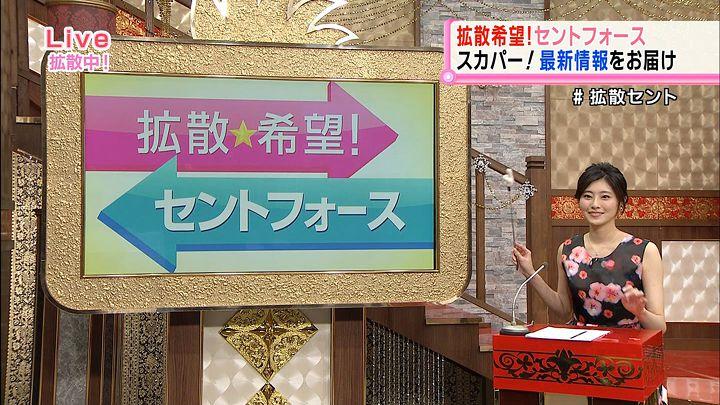 saitonatsuki20160120_03.jpg
