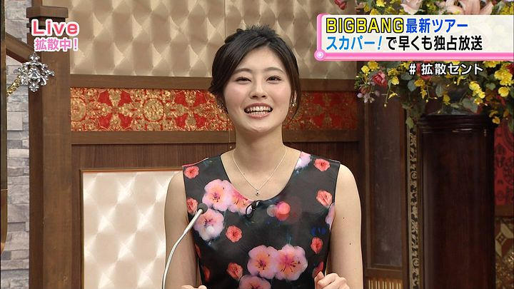 saitonatsuki20160120_04.jpg