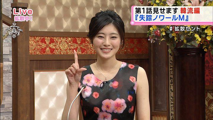 saitonatsuki20160120_05.jpg