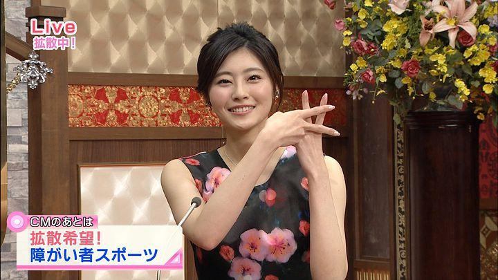 saitonatsuki20160120_06.jpg